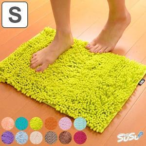 スーパードライバスマット SUSU(スウスウ・吸う吸う) Sサイズ 36×50cm 抗菌仕様 ( マイクロファイバー 風呂マット )|livingut