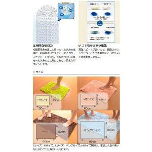 スーパードライバスマット SUSU(スウスウ・吸う吸う) Mサイズ 45×60cm 抗菌仕様 ( マイクロファイバー 風呂マット )|livingut|03