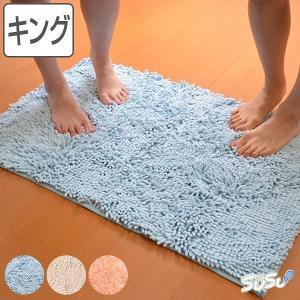 スーパードライバスマット SUSU(スウスウ・吸う吸う) キングサイズ 60×90cm 抗菌仕様 ( マイクロファイバー 風呂マット )|livingut