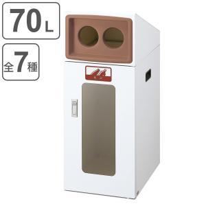 リサイクルボックス TOS-50