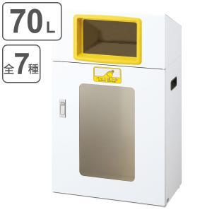 リサイクルボックス YOS-50