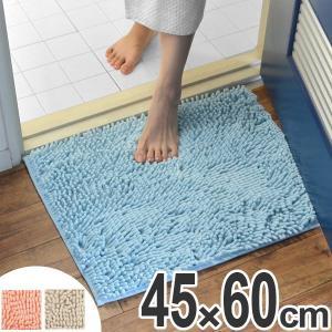 ソフワ マイクロファイバー バスマット 45×60cm ( 風呂マット ドライバスマット 足拭きマット )|livingut