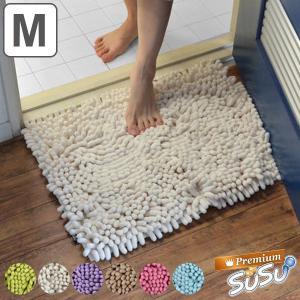 バスマット Premium SUSU(スウスウ・吸う吸う) Mサイズ 45×60cm 抗菌仕様 ( マイクロファイバー 風呂マット ドライバスマット )|livingut