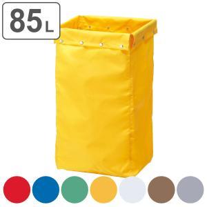 コンドル リサイクルカート Y-4 ECO袋