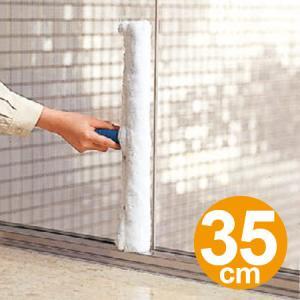 水塗りモップ ガラス清掃用 モイスチャーリント 35cm ( 窓用ウォッシャー )|livingut
