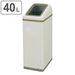 屋内用リサイクルボックス EK-360 L1