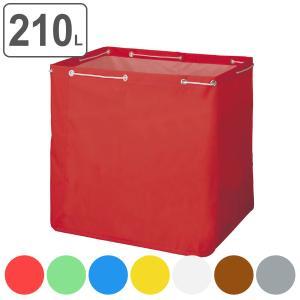 コンドル リサイクルカートY-2(収納袋大)
