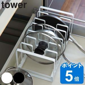●シンク下のスペースに合わせて、縦にも横にも使える「towerシリーズ」のシンク下収納ラック。 ●仕...