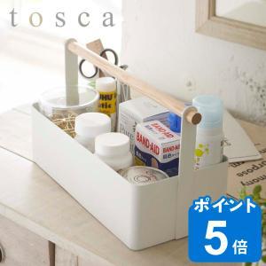 小物収納ボックス ツールボックス トスカ tosca Lサイズ スチール製 ( 収納ケース 小物入れ 小物ケース 薬ケース 山崎実業 ) livingut