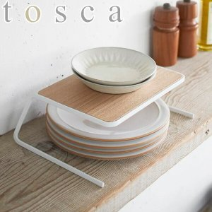 食器ラック ディッシュストレージ トスカ tosca スチール製 ( 食器収納 収納ラック ディッシュラック 山崎実業 )|livingut