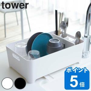●シンプルな色とカタチがスタイリッシュな水切りラックです。 ●付属の水止栓を付ければ、本体に直接水を...