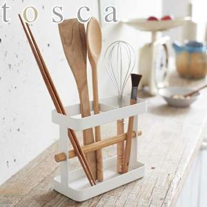キッチンツールスタンド 箸立て トスカ tosca ワイド 角型 木製 ( カトラリー収納 キッチン収納 カトラリースタンド ) livingut