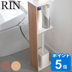 トイレ収納 トイレコーナーラック スリムトイレラック リン RIN ( トイレ用品 収納 コーナーラック )の写真