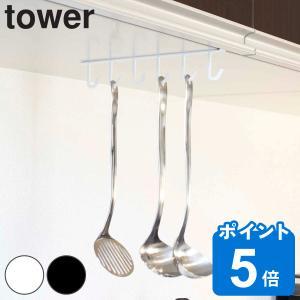 6連フック キッチンツールフック タワー tower ( 吊り下げ収納 小物フック 小物掛け )|livingut