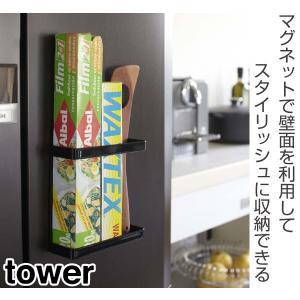 ラップホルダー マグネットラップホルダー タワー tower ( ラップ収納 ラップ立て ラップ入れ ) livingut 02