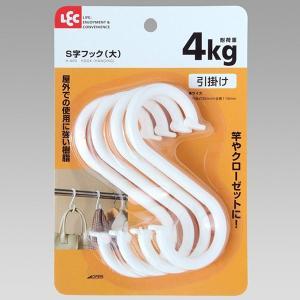 竿やクローゼットなど、引掛けるだけの簡単仕様です。屋外での使用にも強い樹脂製です。【商品詳細】 サイ...