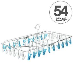 ステンレスハンガー 角ハンガー 54ピンチ 洗濯ハンガー ( 折りたたみ 洗濯物干し ステンレス製 )|livingut