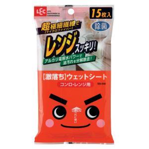 激落ちシート コンロ・レンジ用 15枚 ( ウェットシート 油汚れ コンロ上 キッチン ) livingut