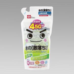 水の激落ちくん 洗剤 つめかえ用 450ml ( クリーナー 詰替用 住居用 掃除 )|livingut