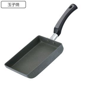フライパン 玉子焼き器 プレジデントストーン ふっ素樹脂加工...