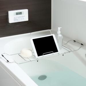 バスタブトレー 伸縮式 アメニック バスブックスタンド付 ( 半身浴 )|livingut
