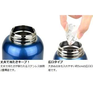 水筒 直飲み 2015モデル ワンタッチ栓ダイ...の詳細画像3