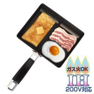 ■在庫限り・入荷なし■フライパン ツインパン IH対応 ( ガス火対応 卵焼きパン 玉子焼き器 )|livingut