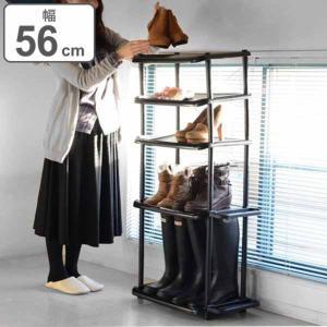 ●大容量で、長ぐつやロングブーツも収納できるシューズラック ●最大10足分の靴が収納できます。 ●下...