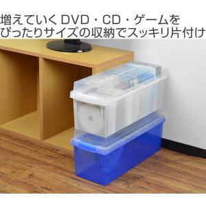 収納ケース メディア収納ボックス DVD・CDケース ( メディアケース フタ付き プラスチック製 )|livingut|02
