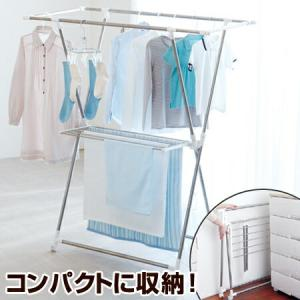 物干しスタンド 洗濯物干し 伸縮式室内物干しX型 PORISH ステンレス製 キャスター付き ( 部屋干し 室内用 ハンガー物干し 折りたたみ )|livingut