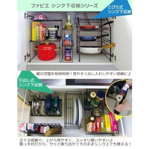 フライパン収納 伸縮式フライパン&鍋ブタスタンド ファビエ FV30 ( Favie 収納ラック キッチン 収納 フライパン )|livingut|04
