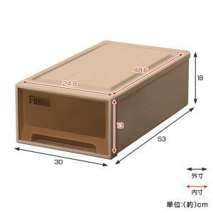 収納ケース Fits フィッツケースクローゼット S−30 ブラウン シール付 ( 収納ボックス 引き出し 衣装ケース 衣類収納 ) livingut 03