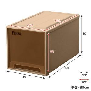 収納ケース Fits フィッツケースクローゼット L−30 ブラウン シール付 ( 収納ボックス 引き出し 衣装ケース 衣類収納 )|livingut|03