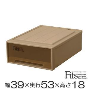 収納ケース Fits フィッツケースクローゼット S−53 ブラウン シール付 ( 収納ボックス 引き出し 衣装ケース 衣類収納 )|livingut