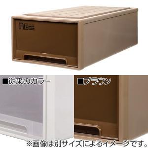 収納ケース Fits フィッツケースクローゼット M−53 ブラウン シール付 ( 収納ボックス 引き出し 衣装ケース 衣類収納 )|livingut|05