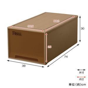 収納ケース Fits フィッツケース ディープ ブラウン シール付 ( 収納ボックス 衣装ケース 衣類収納 )|livingut|03
