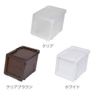 収納ボックス 前開き 幅30×奥行42×高さ31cm KABAKO カバコ スリム M ( 収納ケース フタ付き 収納 ケース ボックス スタッキング おもちゃ箱 プラスチック )|livingut|04