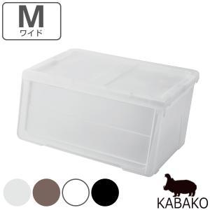 収納ボックス 前開き 幅60×奥行42×高さ31cm KABAKO カバコ ワイド M ( 収納ケース フタ付き 収納 ケース ボックス スタッキング おもちゃ箱 プラスチック )|livingut