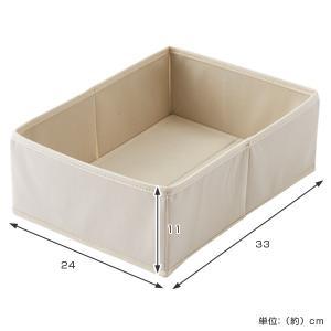 仕切りケース プロフィックス せいとんボックス L 幅24cm アイボリー ( チェスト用 引き出し 収納ケース )|livingut|03