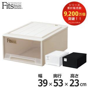 収納ケース Fits フィッツ フィッツケース フィッツケースクローゼット M-53 ( 収納 収納ボックス 衣装ケース ホワイト 押入れ収納 引出し )|livingut