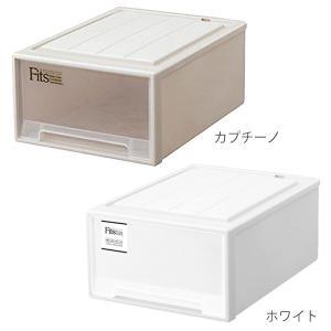 収納ケース Fits フィッツ フィッツケース フィッツケースクローゼット M-53 ( 収納 収納ボックス 衣装ケース ホワイト 押入れ収納 引出し )|livingut|02
