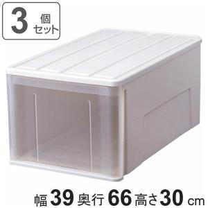 たっぷり収納ケース66L 3個セット(プラスチック衣装ケース クローゼット収納ケース 激安 )|livingut