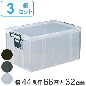 収納ケース 押入れ用 ロックス 660L 3個セット ( 衣装ケース フタ付き )|livingut