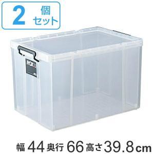 収納ボックス 押入れ用 ロックス 660-2L 2個セット (プラスチック 工具箱 フタ付き )|livingut