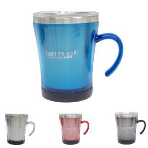 マグカップ サードウェーブ ステンレス製 320ml ふた付き ( コップ マグ ステンレスマグ 保温 保冷 )