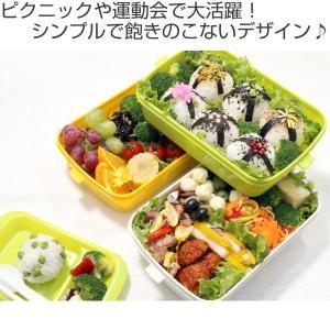 ピクニックランチボックス お弁当箱 レジャーランチボックス 3段 取り皿付き チェリー ( お重 運動会 行楽 )|livingut|02