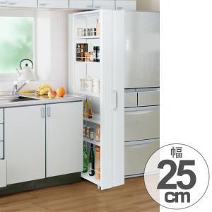 キッチン隙間収納 キッチンストッカー キッチン収納 ハイトールワゴン 幅25cm キャスター付き ( キッチン収納 隙間収納 スリムラック )の写真