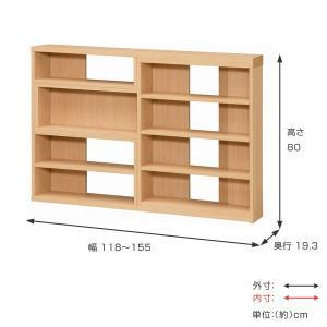 カウンター下 収納棚 スリムタイプ 高さ80cm 幅118〜155cm 伸縮機能 ( 本棚 収納ラック )|livingut|04