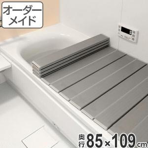 オーダーメイド 銀イオン配合 折りたたみ式風呂ふた 85×109cm(風呂蓋 風呂フタ フロフタ ) livingut