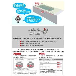 カラー風呂ふた( 折りたたみ式 ) 80×140cm 銀イオン配合 ( 風呂蓋 風呂フタ フロフタ )|livingut|03